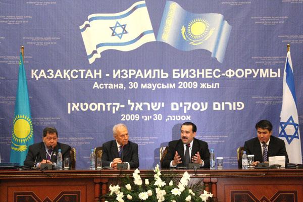 Kazakh_Israel